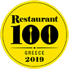 100 Greece Award