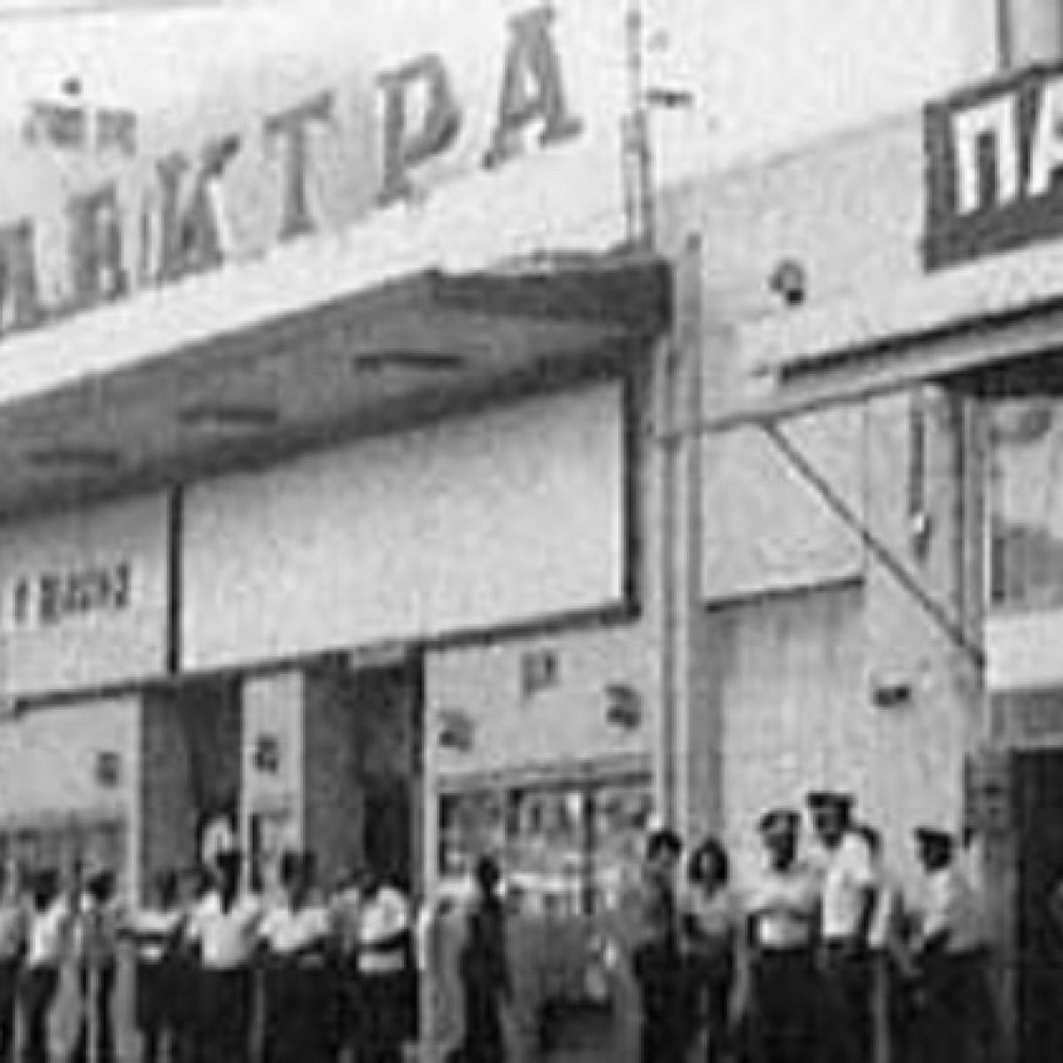 Οι κινηματογράφοι του Ηρακλείου στην προπολεμική περίοδο