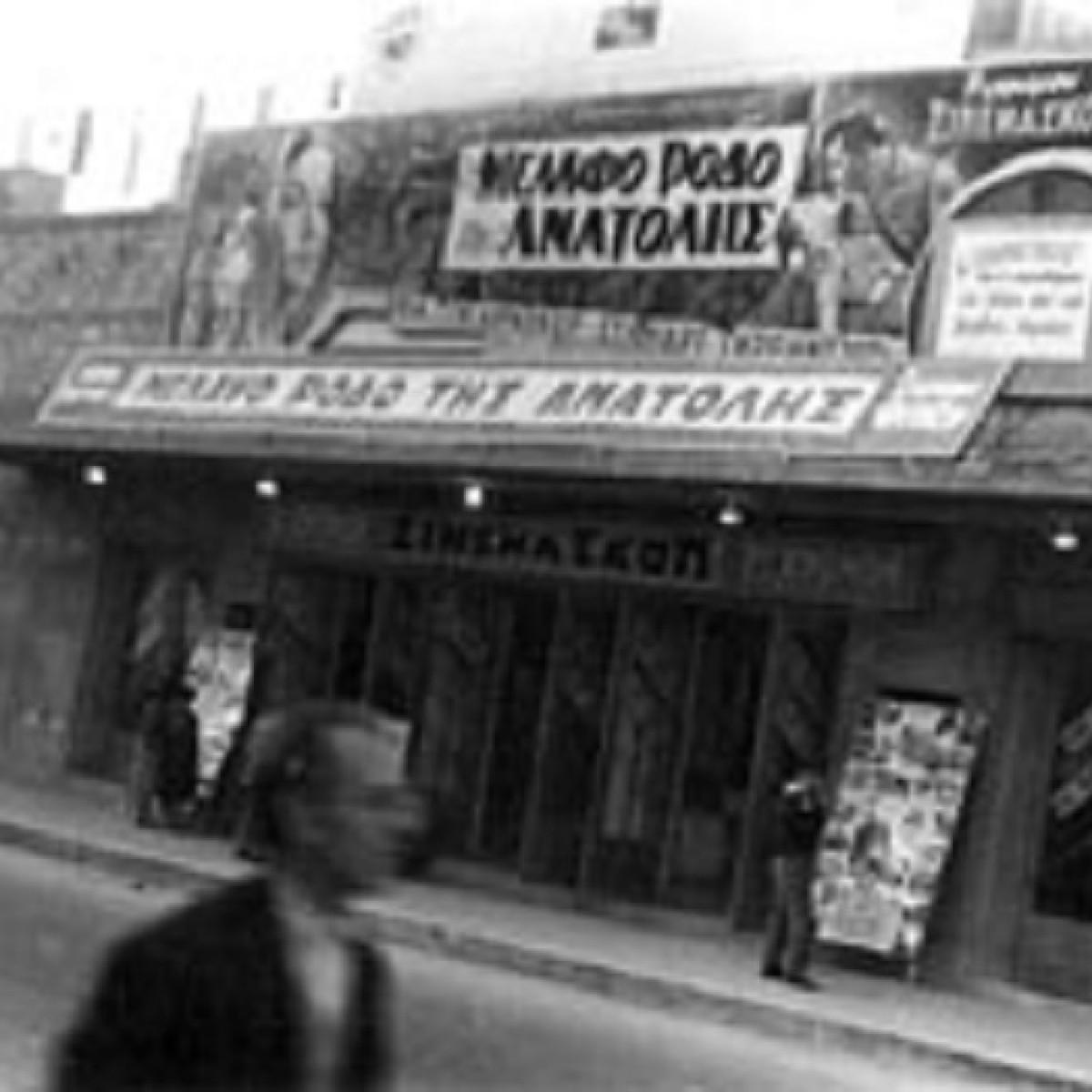 Οταν στο Ηράκλειο διασκέδαση ήταν οι κινηματογράφοι